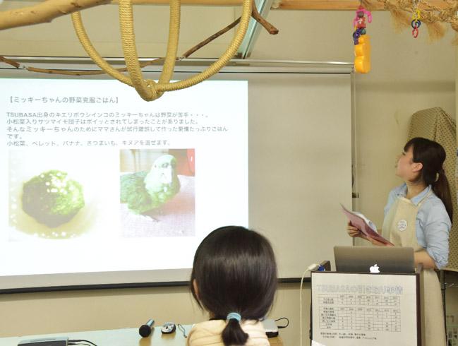TSUBASA愛鳥塾 サニーキッチン