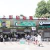 上野動物園で鳥さん観察!PART1